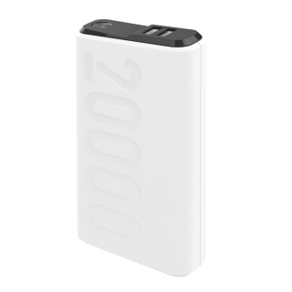 CELLY Power Bank od 20000mAh PD18W u beloj boji